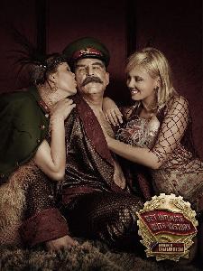 Zdjęcie użytkownika Stalin /></div><div align=